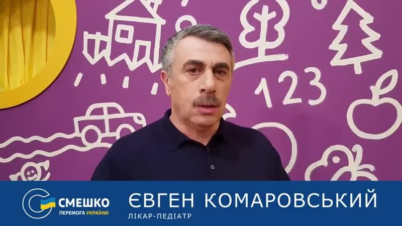 политическая реклама Игорь Смешко. Украина. 2019 г