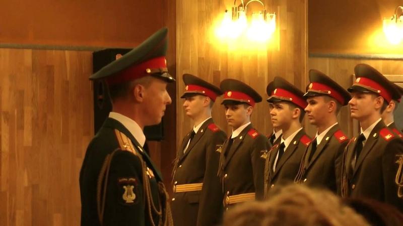 Присяга в Центральном военном оркестре Мин. обороны