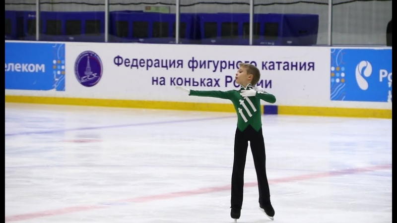 Лев Лазарев, ПП, Мемориал Волкова 2018, младшие (2сп), 2018-11-09