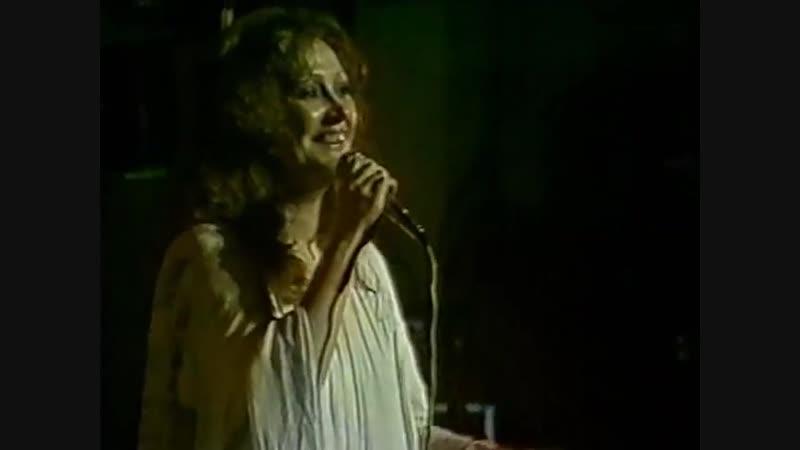 Алла Пугачева - Миллион алых роз (live, Венгрия, май, 1982 г)