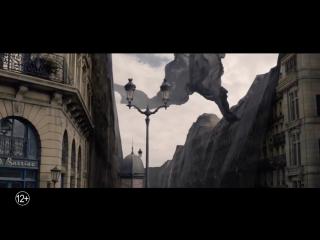 Фантастические Твари 2- Преступления Грин-де-Вальда — Русский трейлер с Comic-Con (2018)