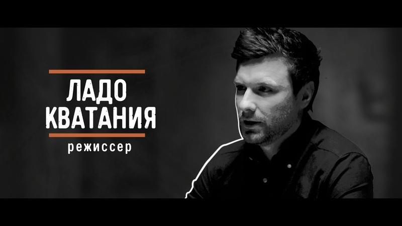 Ладо Кватания Вызывной Эпизод 10 1 Думай и действуй Дельфин Хаски Нурмагомедов