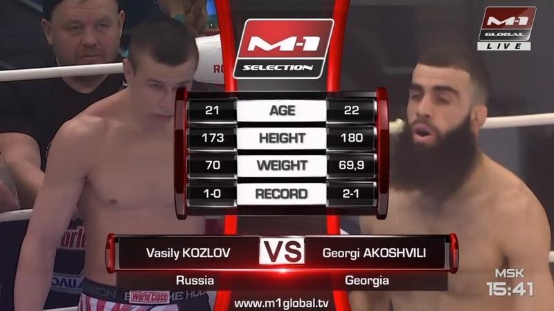 Василий Козлов vs Георгий Акошвили, M-1 Challenge Battle in Atyrau