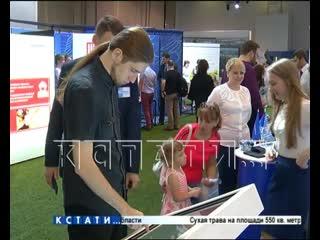 На Нижегородской ярмарке открылся 11 международный форум