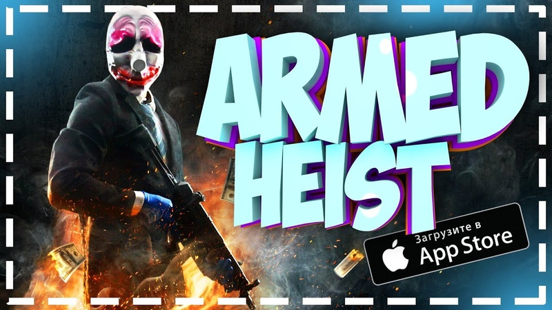 КЛОН PAYDAY 2 - Armed Heist - Мобильная новинка! - НЕ ПРОПУСТИ!