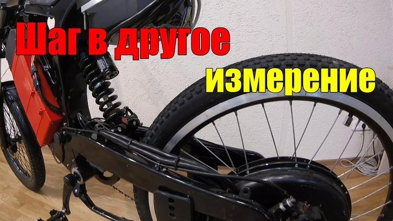Мотор колесо Дуюнова ЭТО НЕ ШУТКИ
