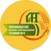 Луховицкий аграрно-промышленный техникум