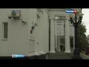 Вести Москва На реставрацию главного здания театра Современник выделено более 1 млрд рублей