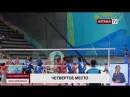 Волейболистки «Алтая» уступили бронзу соперницам из Китая в Чемпионата Азии