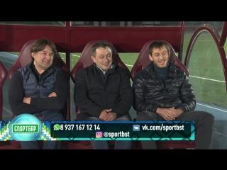 Специальный выпуск программы «Спортбар»! Прямо со стадиона «Нефтяник»! Говорим о футболе!