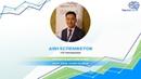 Вебинар iNeuroBrain от 12.07.18 г. Презентация Компании - Спикер: VIP менеджер Аян Еспембетов