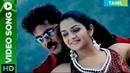 Manasil Manasil | Video Song | Nam Naadu (2007 Film) | Sarath Kumar, Karthika Mathew