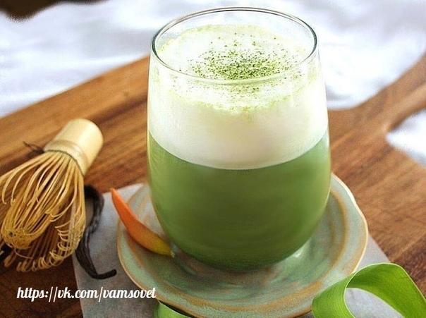 Попробуйте зеленый чай с молоком!