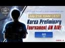 Summoners War - Комментируем ТУРНИР в Южной Корее! ⚔ Розыгрыш для зрителей ✔
