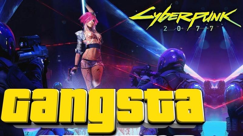 Cyberpunk 2077 trailer remix ( gangsta-arkane sky)