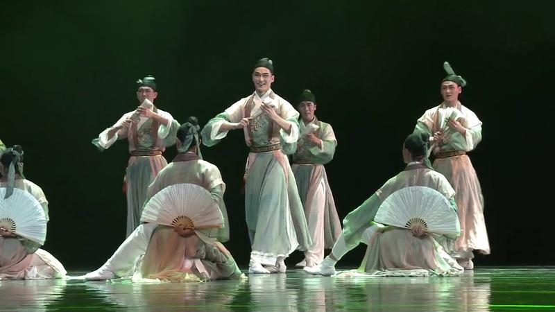 北京舞蹈学院2015级中国古典舞表演班——《纸扇书生》荷花奖版(远景)