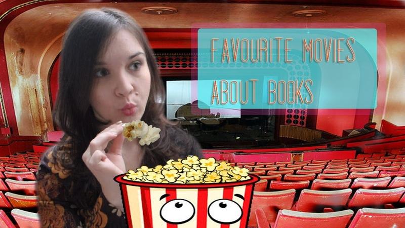 КП 34 ♥ Любимые Фильмы о Книгах ♥