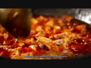 Едим по-китайски. Выпуск 5: Сычуаньская кухня