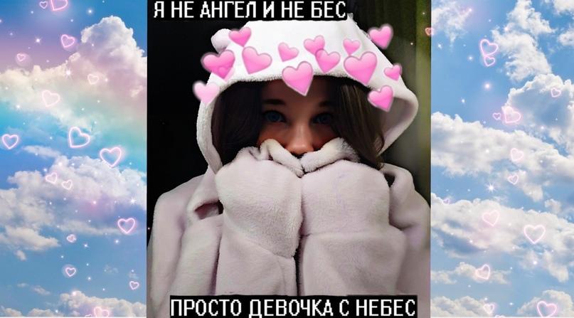 Алина Котик | Реутов