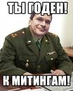 Илья Яшин фото #41