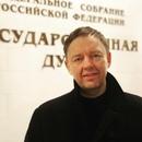 Сергей Нетиевский фото #26