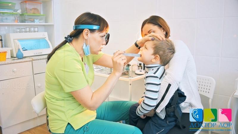 Детский и взрослый ЛОР-врач в клинике Доктор ЛОР
