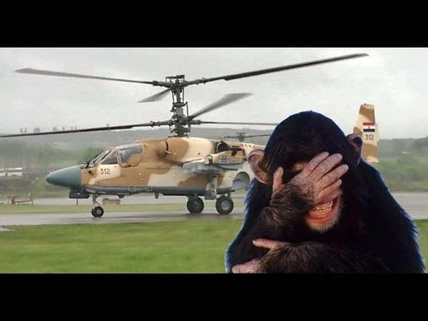 Египет недоволен бесперспективными российскими вертолётами Ка-52.