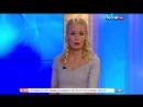 Вести Москва Вести Москва Эфир от 13 05 2016 08 30