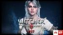 The Witcher 3. Wild Hunt | Ведьмак 3. Дикая охота. Полное прохождение на русском. 27