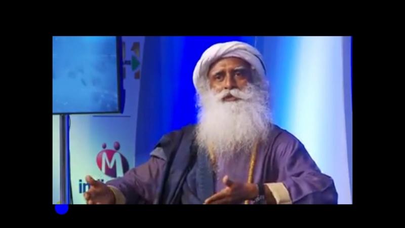 Садхгуру известный индийский гуру и мистик