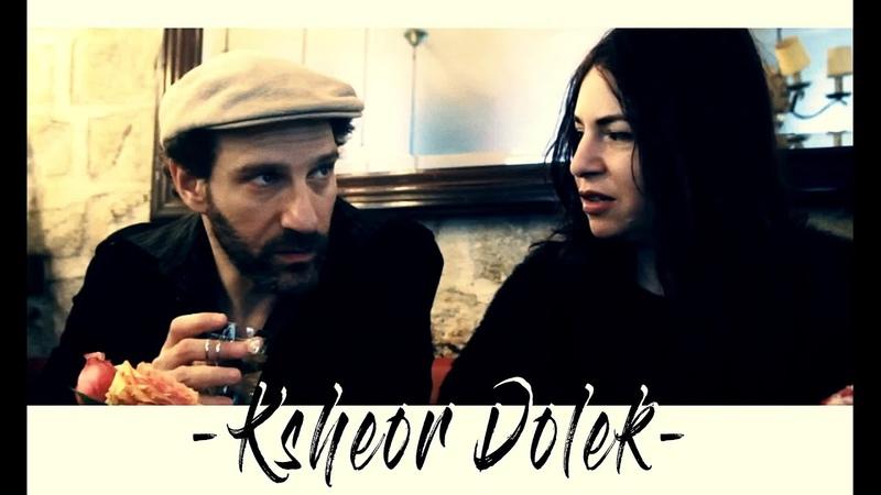 Elysian Fields - »Ksheor Dolek«