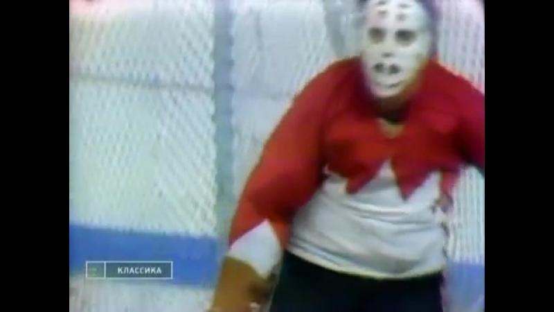 Хоккей суперсерия 72 Канада СССР МАТЧ 3 ГОЛЫ 4 4