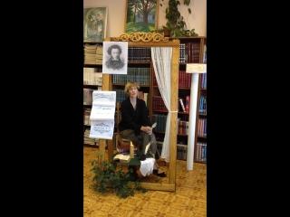 Юлия Белова вдохновенно читает отрывок из произведения А.С. Пушкина