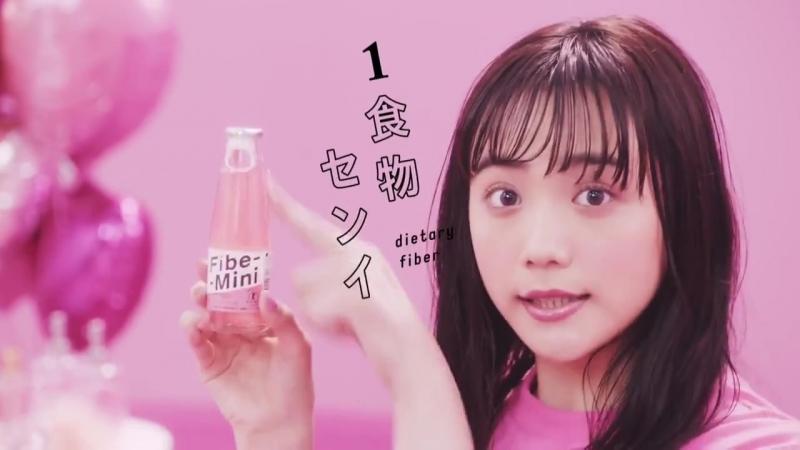 Японская Реклама - Otsuka Pharmaceutical Co. - Напиток Fibe-Mini