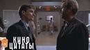 Доктор Хаус Вот твоя патология Киноцитаты