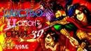 Царство ТВ-2 / Kingdom TV-2 / キングダム 2 - серия 39