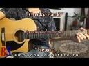Парк Горького Беда кавер Разбор на гитаре Аккорды Соло