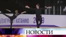 Стартует Чемпионат Европы по фигурному катанию борьба за медали будет яркой.
