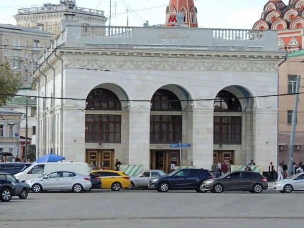 Таганская (станция метро, Кольцевая линия)