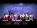 ансамбль Благовестъ (Волгоград) - День народного единства