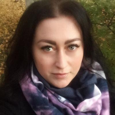 Елизавета Серова