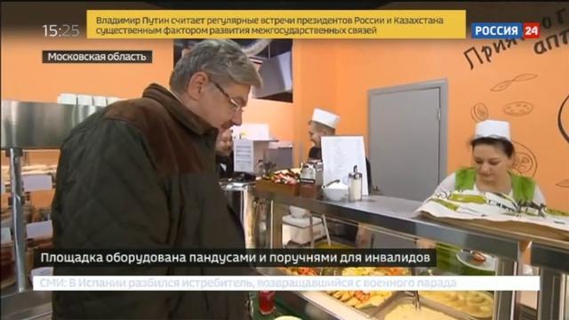 Новости на Россия 24 • Автомобилисты получили на М4 комфортные места для отдыха