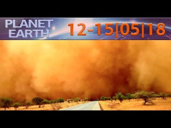 Что произошло и случилось сегодня на земле Пыльный смерч Испания Гвардамар