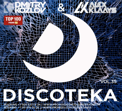 DJ DMITRY KOZLOV DJ ALEX KLAAYS - DISCOTEKA vol.35 (FUTURE BASSLINE HOUSE)