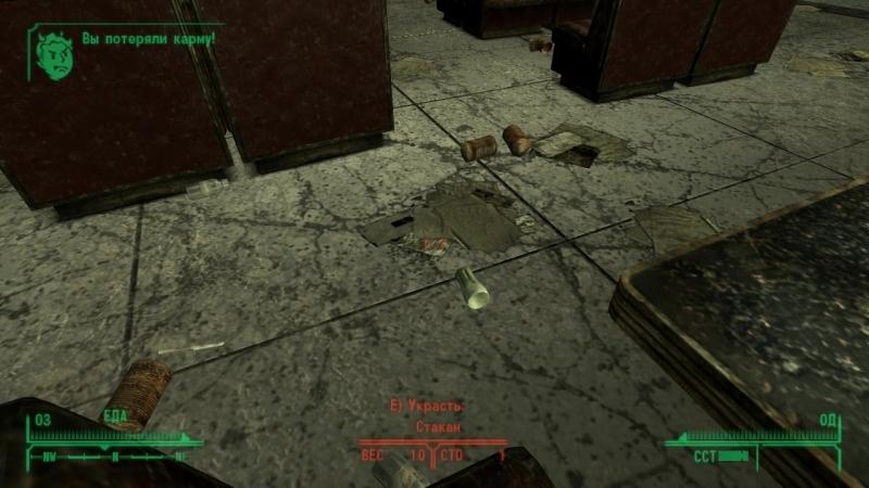 FalloutNV-Самурай строитель каннибал обчистил столовку у НКР