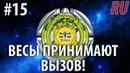 Beyblade Metal Masters - 15 русс. озвучка от BeyBeast project