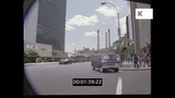 United Nations Building, 1970s, 1980s New York, 35mm