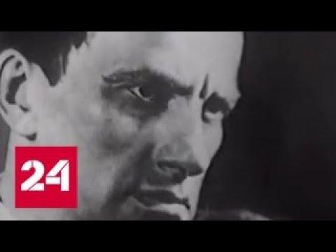 Слово о Маяковском Реплика Сергея Шаргунова Россия 24