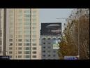 [서폿후기] 11월 15일 에이티즈(ATEEZ) 활동 응원 전광판