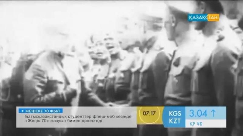 Тарих қойнауында ашылмай жатқан құпия көп. 1941 жылдың жылдың наурыз айында Ақмола қаласында жасақталған 106-шы атты әскер диви